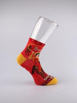 Ankle Socks - Boss Lady